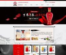 郑州润茂商贸网站建设