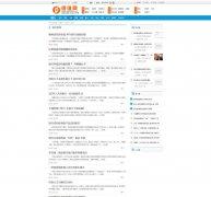 保值网-中国专业保值理财信息门户网网站建设