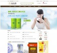 泡泡茶商城是中国最专业的正宗品牌普洱茶网站