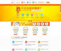 郑州千一电子网站建设