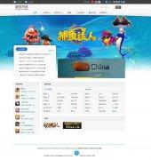 触控科技游戏公司网站设计 互联网公司网站建设