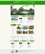 郑州景心园艺网站建设效果图已经出来-郑州网站