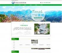 河南省万里景观石销售基地网站设计-郑州网站建