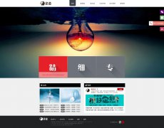 河南象道企业营销策划有限公司-企业网站设计
