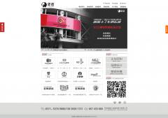 河南象道企业营销策划有限公司网站策划