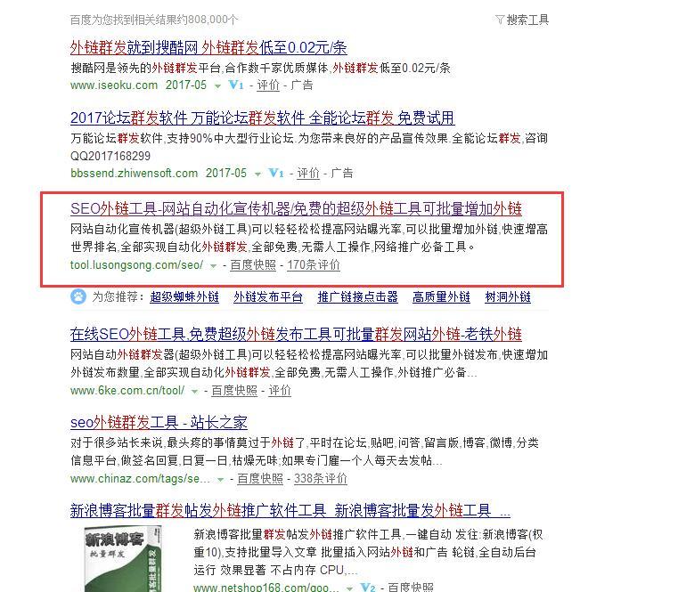 郑州网站SEO
