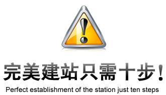 往流科技-鹤壁网站建设-鹤壁建站-鹤壁做网站-鹤壁做网站哪里找
