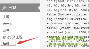 不懂编程小白建网站的详细步骤th