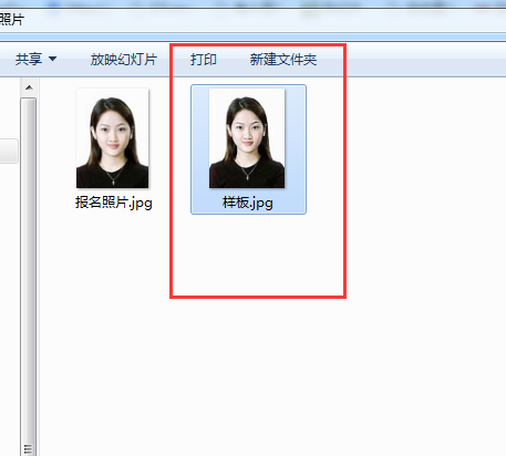 2020年河南公务员旗帜软件使用方法